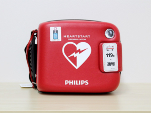 AEDの写真