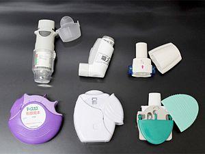様々な吸入器の写真