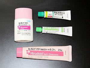 色々な塗り薬の写真