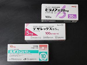 抗アレルギー薬の写真